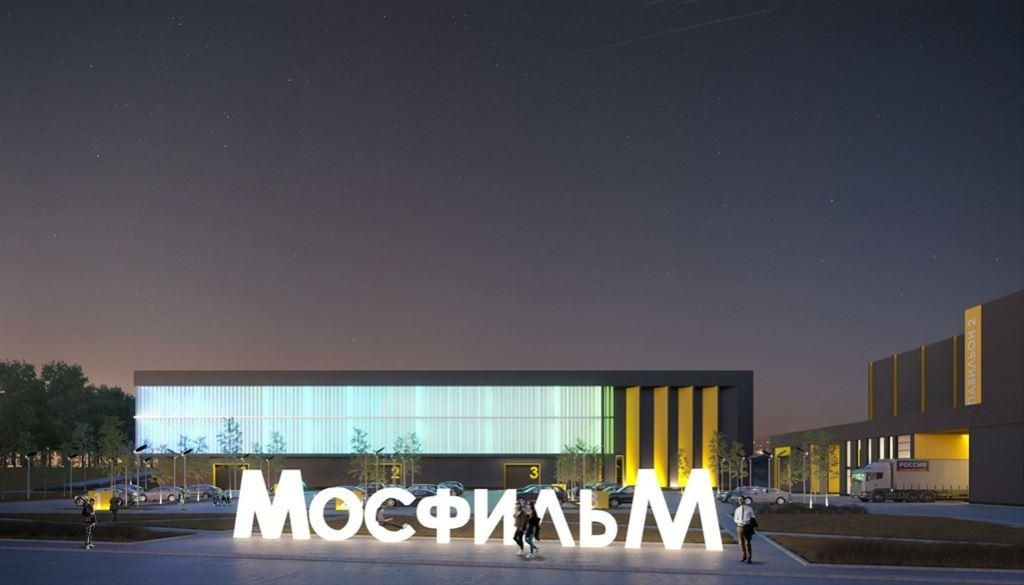 Павильон Мосфильма