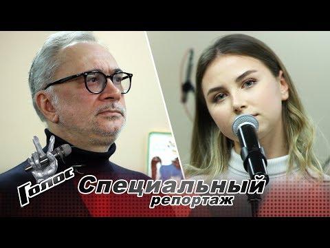 Как репетирует команда Константина Меладзе перед Нокаутами - За кадром - Голос - Сезон 7