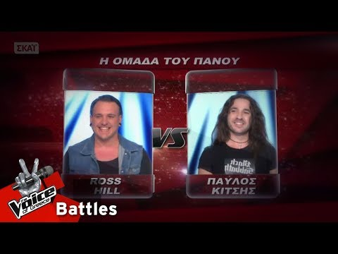 Ross Hill vs Παύλος Κίτσης - Chop suey | 2o Battle | The Voice of Greece