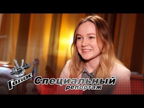 Путь Рушаны Валиевой к прямому эфиру #Голос7. Специальный репортаж - За кадром - Голос - Сезон 7