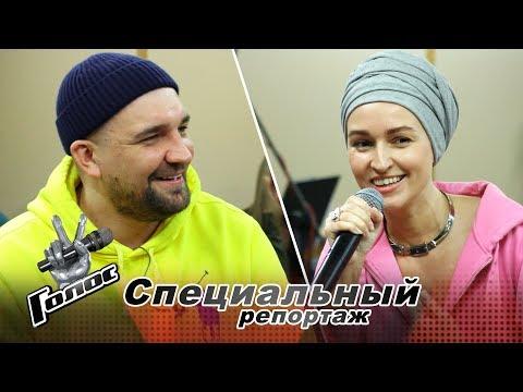 Как репетирует команда Басты перед Нокаутами - За кадром - Голос - Сезон 7