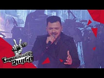 Artem Akopov sings 'Разведи огонь' - Knockout – The Voice of Armenia – Season 4