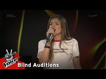 Μαρίνα Τζιάνγουιρθ - Say Something | 1o Blind Audition | The Voice of Greece