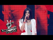 Emma Hovhannisyan sings 'Dangerous Woman' - Blind Auditions - The Voice of Armenia - Season 4