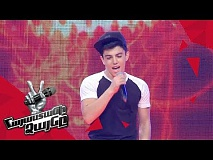 Karen Ughuryan sings 'Thinking Out Loud' - Blind Auditions - The Voice of Armenia - Season 4
