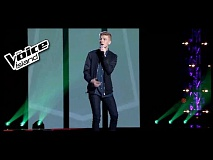 Aron Brink - Hotline Bling | The Voice Iceland 2015 | Semi-finals