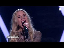 Mirjam Omdal - Not Too Young (The Voice Norge 2017)