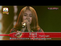 The Voice Cambodia - អ៊ឹង មួយគៀ - Flash Light - 03 April 2016
